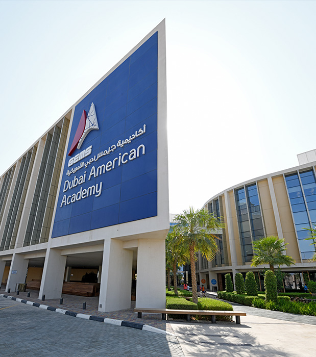 school-and-uae